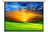 Ekran projekcyjny elektryczny 1:1 300x300