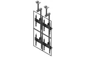 LCC2257-P - Uchwyt sufitowy do videowall 50